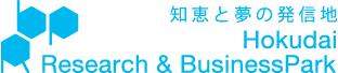 知恵と夢の発信地 Hokkaido University Reserch and Business Park Project Promotion Council